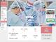 大同病院、「医療の質」向上にRPAを導入 年間8000時間削減を試算——RPAテクノロジーズの「BizRobo!」を活用