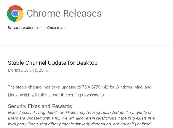 Googleは最新版のChromeを公開している