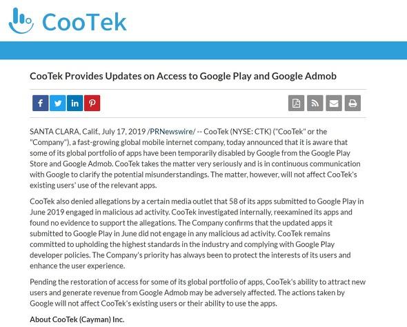 CooTekの発表