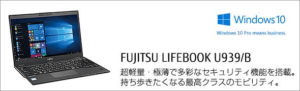 lifebooku939b