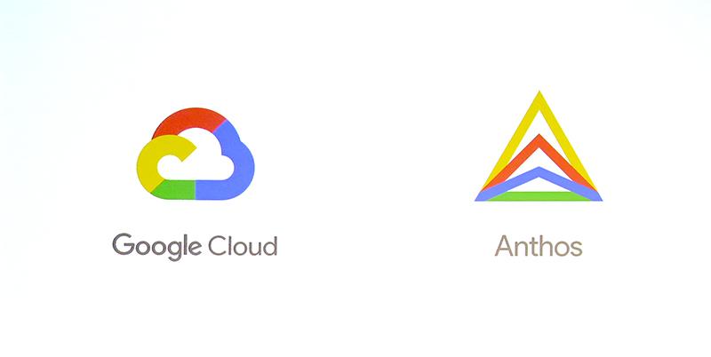 ハイブリッド、マルチクラウド化に本腰を入れ始めたGoogle Cloudの思惑 (1/2)