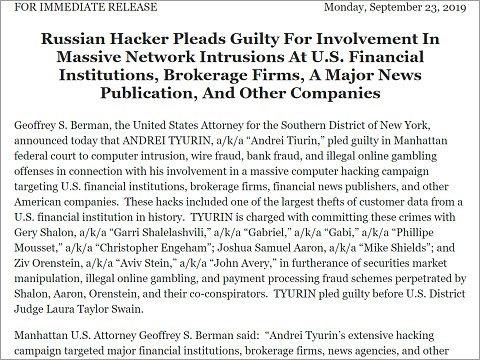 ハッカーの罪状を伝える米司法省のサイト