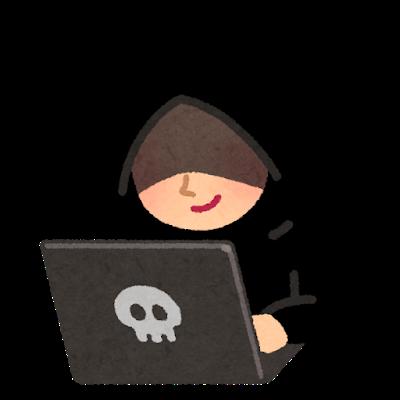 待望の新サービス、サイバー犯罪者にとっては「新しい標的」か? (1/2 ...