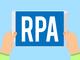 RPAによって年間2万4000時間を削減、コニカミノルタが「Automation Anywhere Enterprise」を導入