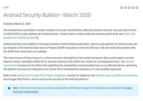 セキュリティ情報を伝えるGoogleブログ