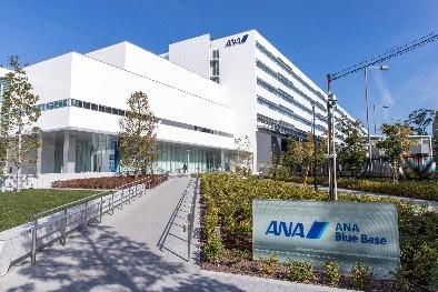 ANA Blue Base