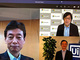 日本マイクロソフト、新型コロナ対策の官民連携プロジェクトで内閣官房と協定 効果的な対策推進を支援