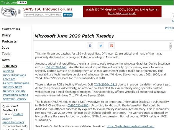 アップデートを伝える米セキュリティ機関SANSのWebサイト