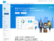 セールスフォース、「中小企業デジタル変革支援パッケージ」を無償提供