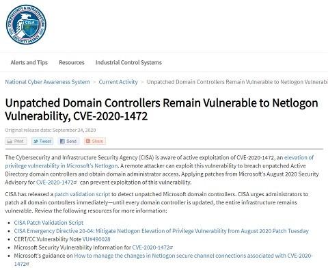 CISAはセキュリティパッチの適用を強く促している