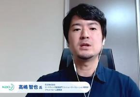 花王 高嶋智也氏