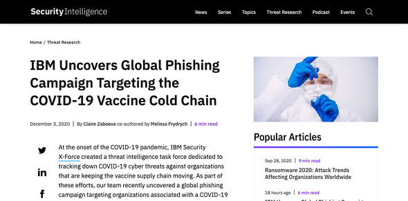 IBM Uncovers Global Phishing Campaign Targeting the COVID-19 Vaccine Cold Chain