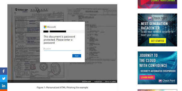 Cyber Criminals Leave Stolen Phishing Credentials in Plain Sight - Check Point Software