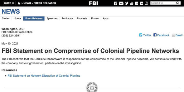 FBI Statement on Compromise of Colonial Pipeline Networks ? FBI