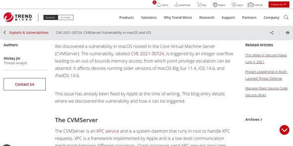CVE-2021-30724: CVMServer Vulnerability in macOS and iOS