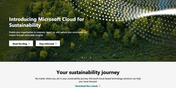Microsoft sustainability