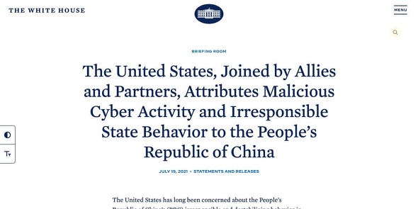 The United States Joined by Allies and Partners Attributes Malicious Cyber Activity and Irresponsible State Behavior to the People's Republic of China