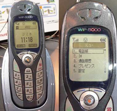 ay_netcom02.jpg