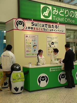 ay_ueno05.jpg