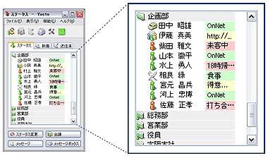 ay_mes01.jpg