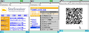 ay_ss.jpg