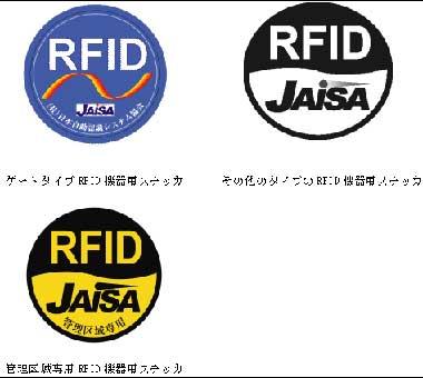 ay_rfid.jpg