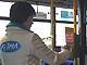 おサイフケータイでバスに乗る:「モバイル長崎スマートカード」がサービススタート