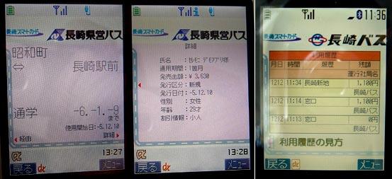 ay_bus_03.jpg