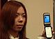 日本初「携帯で利用できる学生証」——神奈川工科大