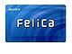 ソニー、新バージョンのカード向けFeliCaチップを開発