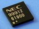 NECエレクトロニクス、携帯向け新型オーディオプロセッサを開発