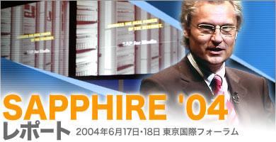 SAPPHIRE '04 Report