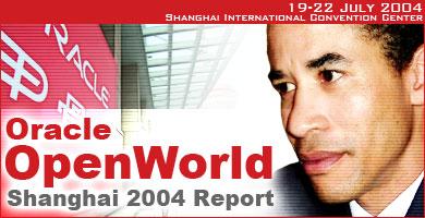Oracle OpenWorld Shanghai 2004 Report