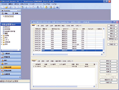 ナビゲーション画面(左)と、売掛金管理の販売注文画面(右)