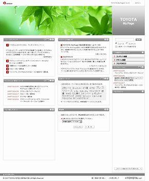 etoyota.net