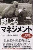 th_book3.jpg