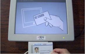 ICカードを用いて本人認証をした後、印刷物を出力する