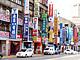 台湾政府がNECの国民年金システムを採用