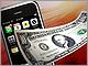 新世紀情報社会の春秋:iPhone 3GはNewtonの夢を再び実現する