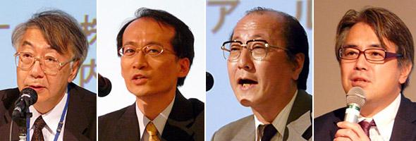 企業の経営層を前に有識者たちが議論を交わした。左から田尾啓一氏(立命館大学)、川井俊弥氏(NEC)、永井孝一郎氏(アビームコンサルティング)、内山悟志氏(ITR)