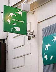 フランスの銀行大手、BNPパリバなど「金融危機はチャンス」ととらえる企業も