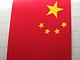 中国ビジネス最前線:中国経済、2009年度の展望と課題