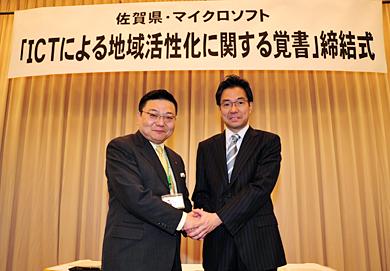 握手する佐賀県の古川康知事(左)とマイクロソフトの樋口泰行社長(写真提供:佐賀県)