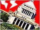 日本は5位 早稲田大学が電子政府ランキングを発表