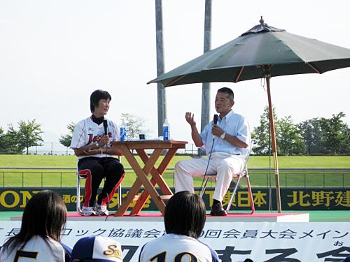 北京五輪・女子ソフトボール代表の斎藤春香監督とのトークショー