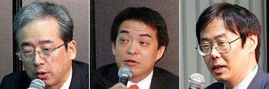左から、花王の小柴茂氏、日本航空インターナショナルの西畑智博氏、一橋大学大学院の神岡太郎氏