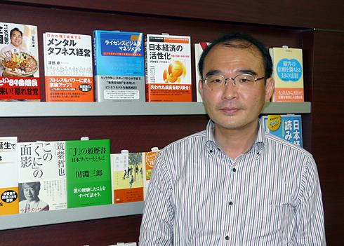 月に30冊以上の書籍を読むという、日本経済新聞出版社 シニアエディターの西林啓二氏
