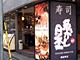 システム刷新で鮮魚の発注業務を効率化 「魚がし日本一」のにっぱん