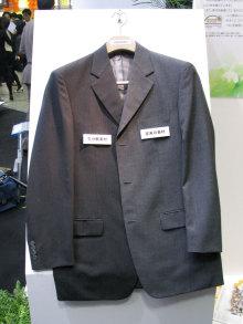 オンワードホールディングスが展示していた「生分解スーツ」
