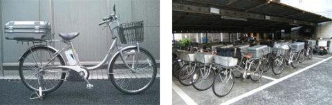 富士ゼロックス東京がフィールドエンジニアの移動手段に活用している電動アシスト自転車